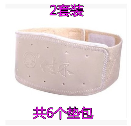 Color classification: Jiahe 2 set of 2 belts, 6 physical package