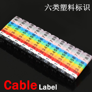 Six types of tube/pipe line number the number card number tube/tag/phone line number 0-9