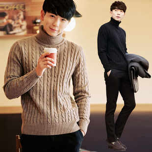 秋季高领毛衣男韩版学生修身加厚男士套头毛衣针织衫男线衣线衫潮