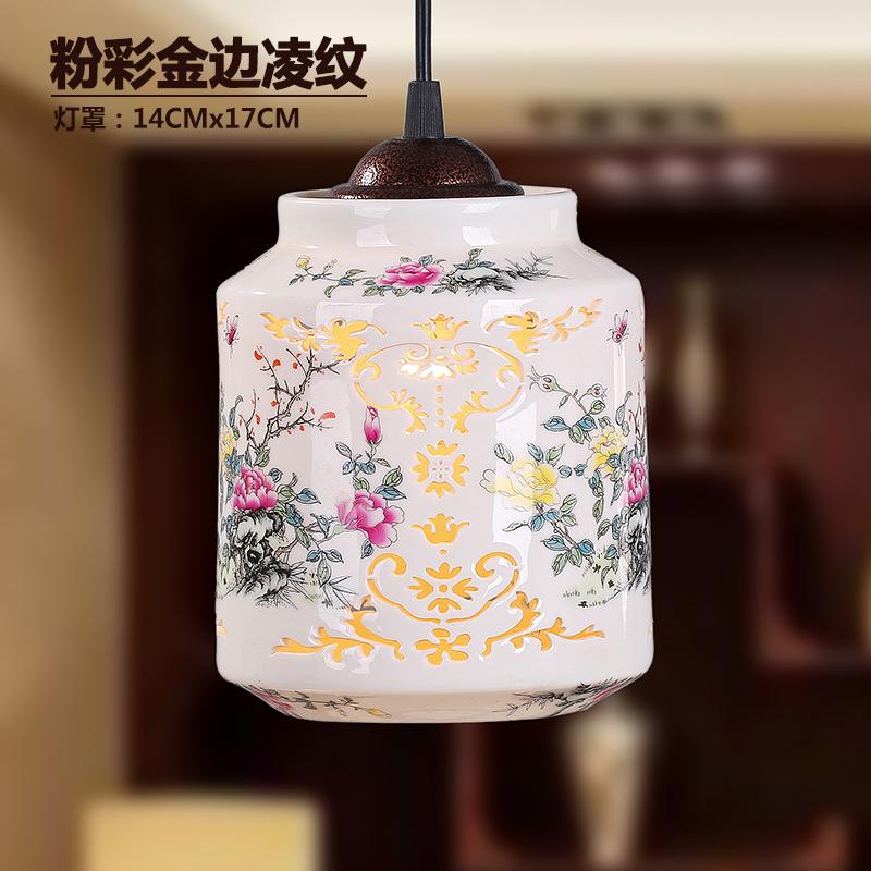 Цвет: Пном Пен Линг выбивая порошок цвет один висит
