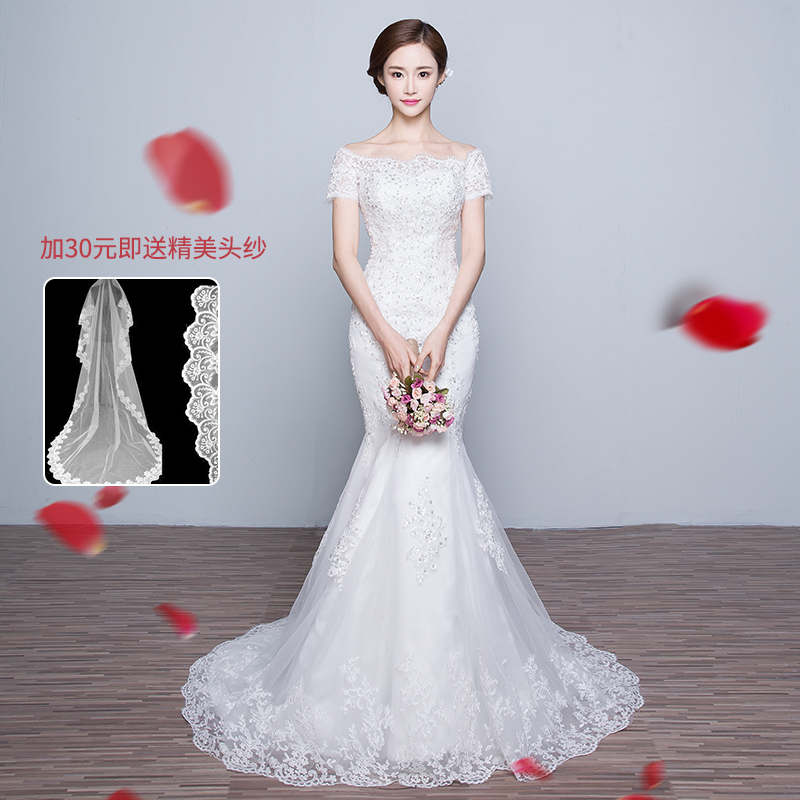 Color: Short-sleeved fishtail wedding dress 【 lace long veil 】