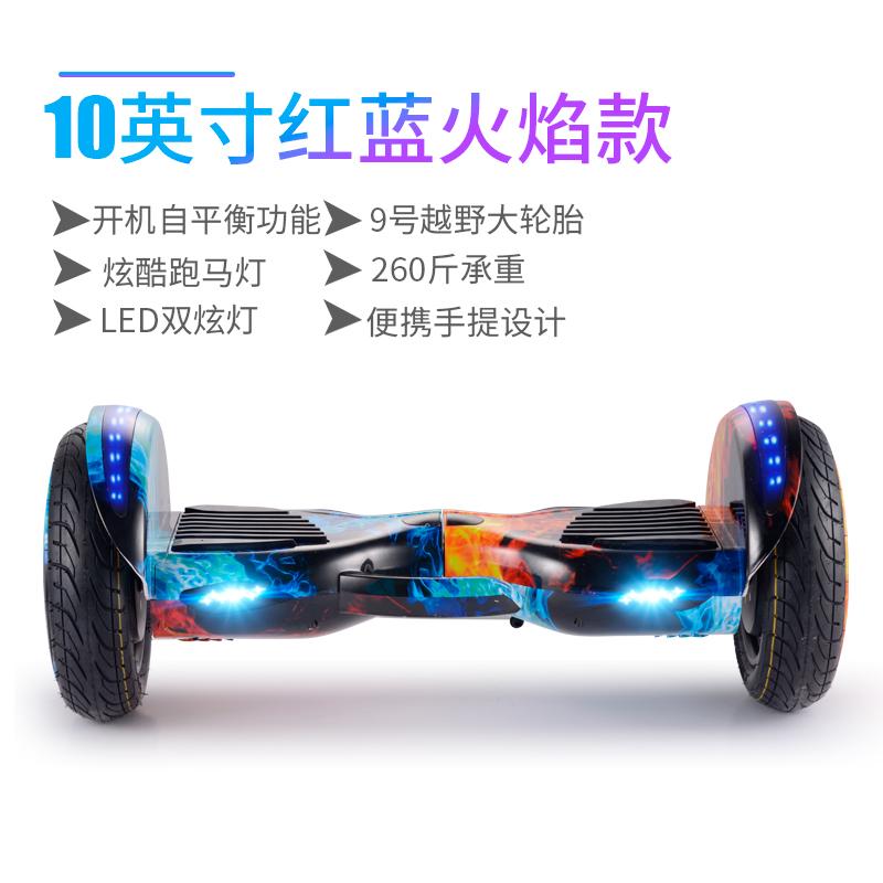 Цвет: 10 {#n46 на красный и синий пламя {#Н1} 9 бездорожья большими колесами+двойной LED яркие огни+светодиодные Лампа гонка+портативная конструкция {#N2 с}