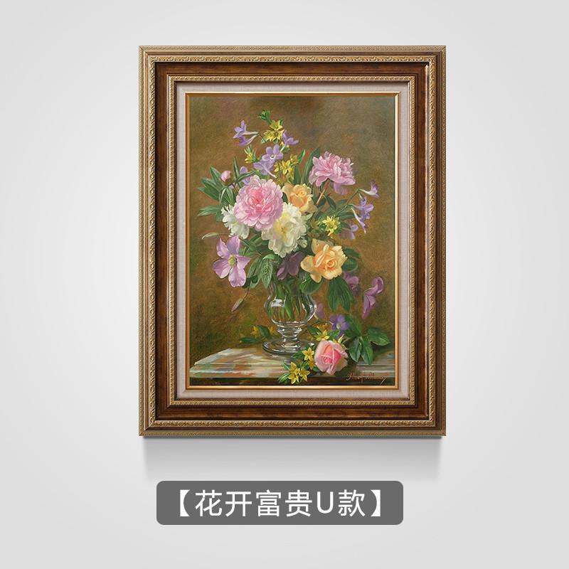 【解语花官网】欧式装饰画沙发背景墙客厅三联组合挂