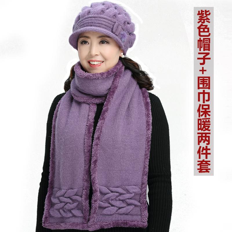Цвет: Пурпурный (шляпа + шарф)