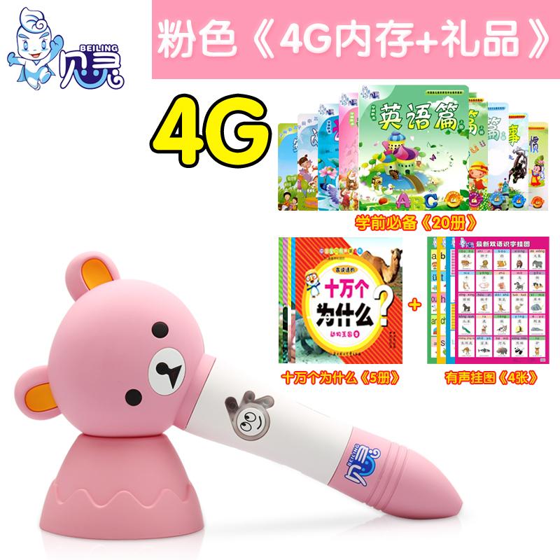 Цвет: Розовый (4g) + подарок