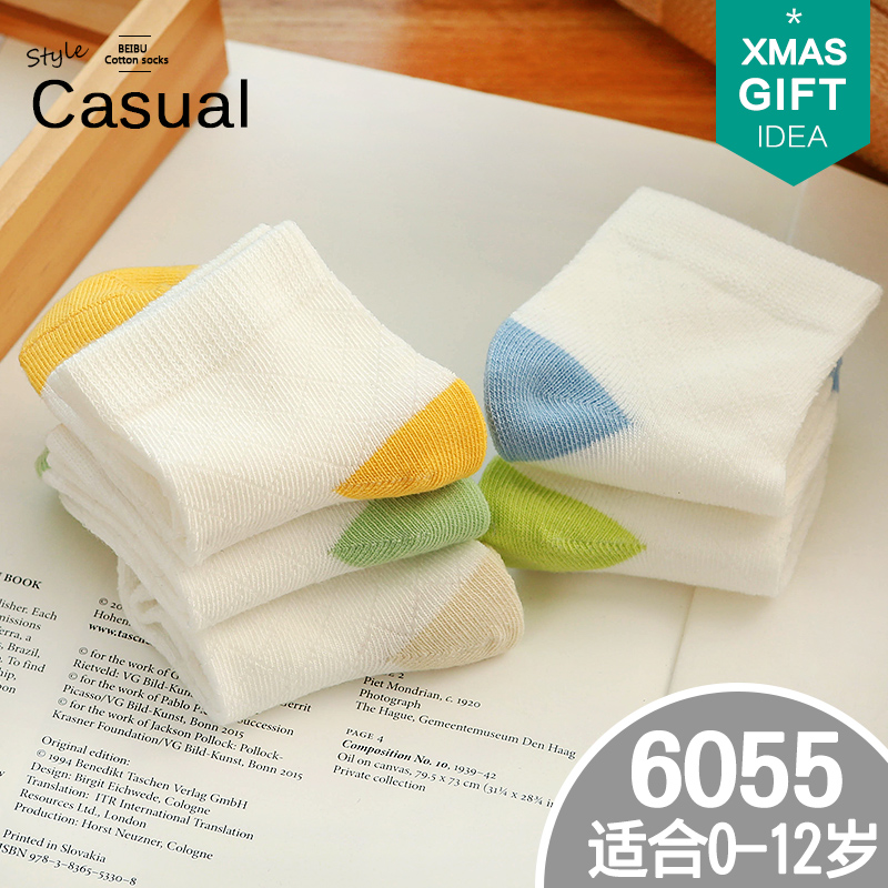 Color classification: 5 pairs 6055