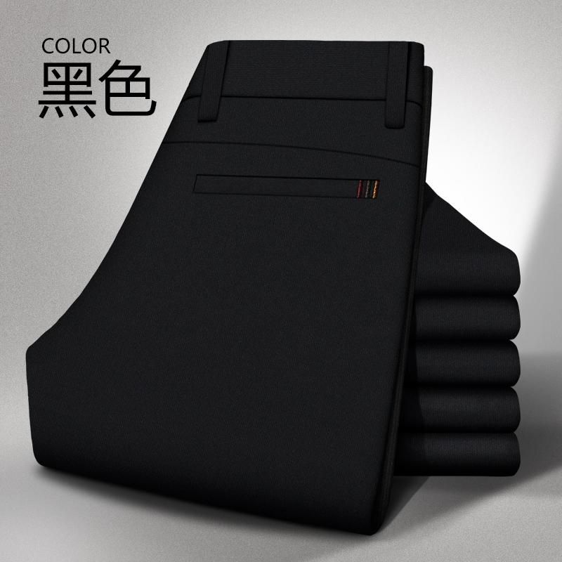 Цвет: Черный {#Н1} толстые {#Н2}