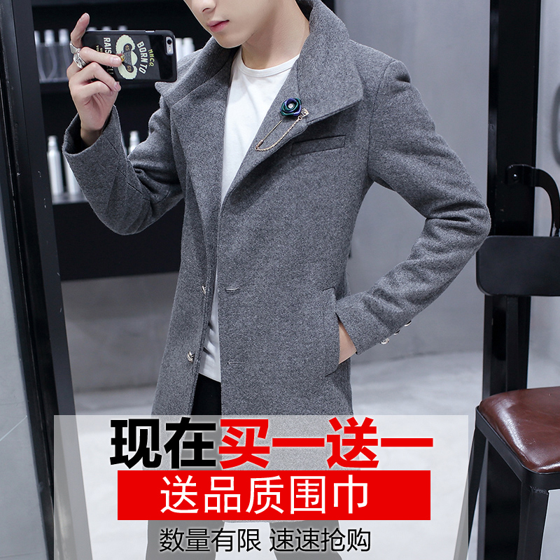 Color: 8825 gray without wool