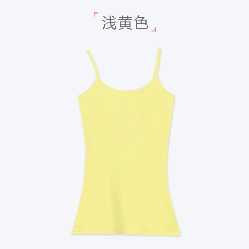 Color classification: Small vest yellow