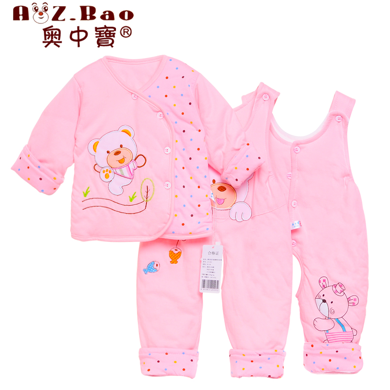 Color classification: Jy033 pink