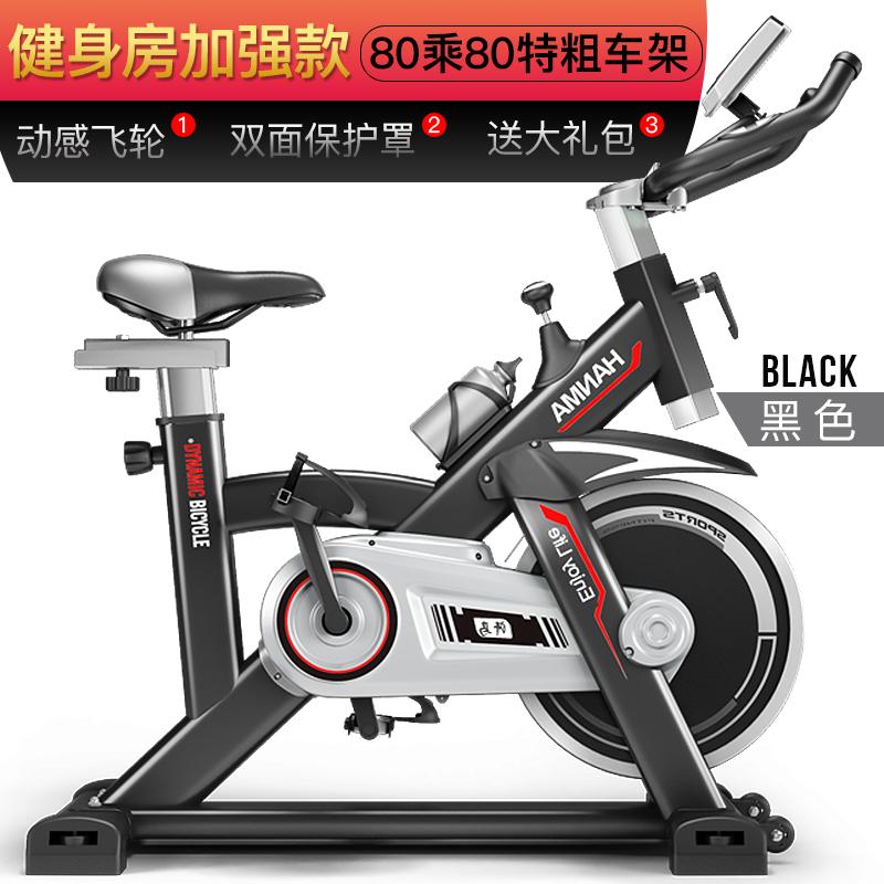 汗马动感单车超静音健身车家用脚踏车室内运动自行车运动健身器材
