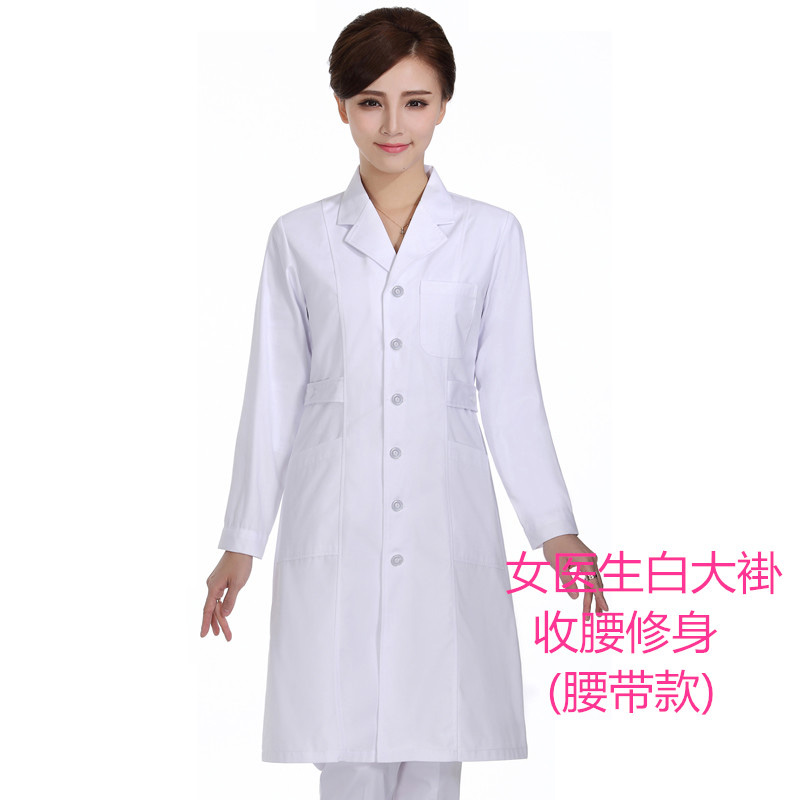 Color classification: Female doctor self belt long sleeves