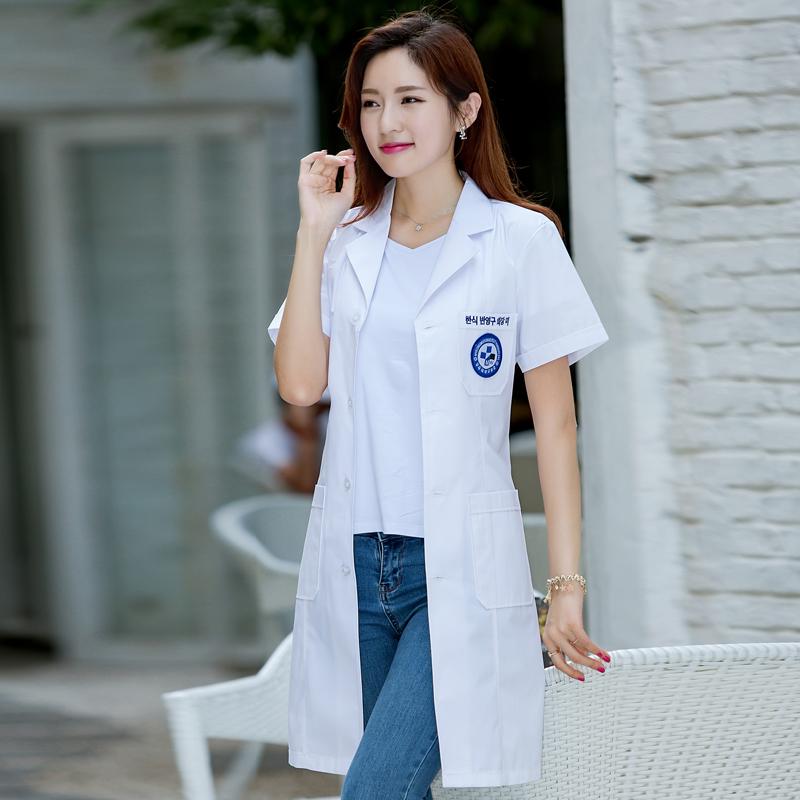 Color classification: Female Korean white (short sleeve polka)