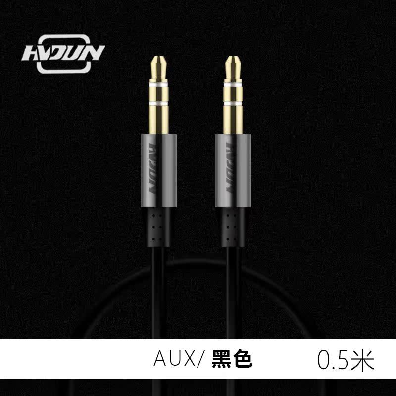 汽车载aux数据线音频双头耳机mp3电脑手机音乐连接喇