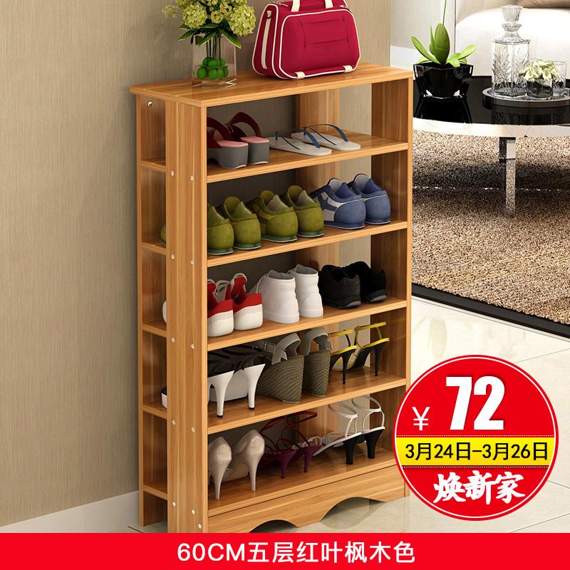 Цвет: 60 цвет древесины 5 этажный красный клен см