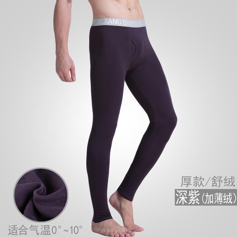 Цвет: Толстые удобная флис/глубоко фиолетовый