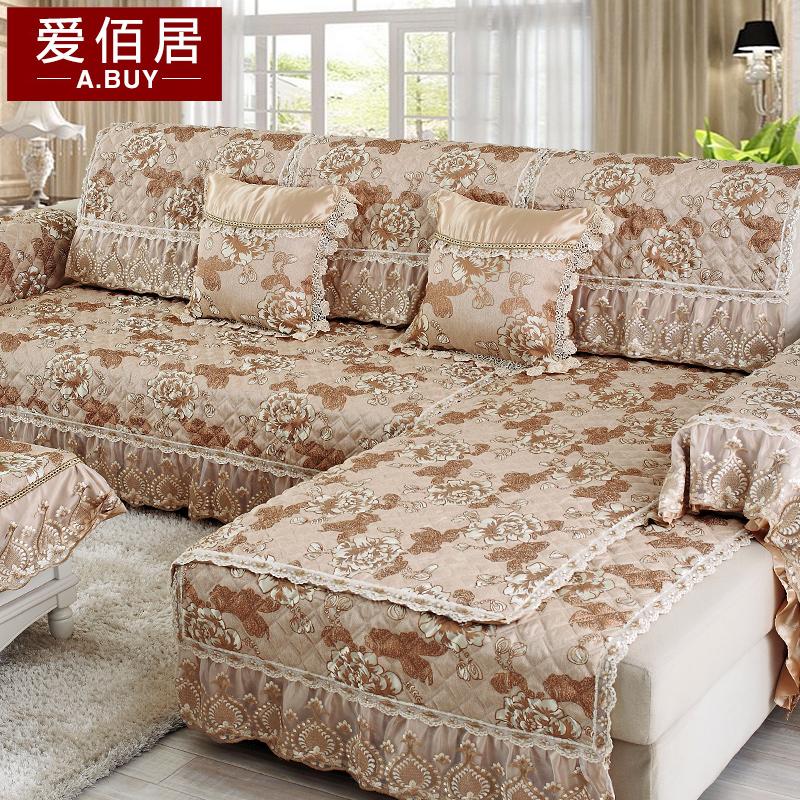 布艺防滑沙发垫田园简约现代坐垫子欧式四季皮沙发套