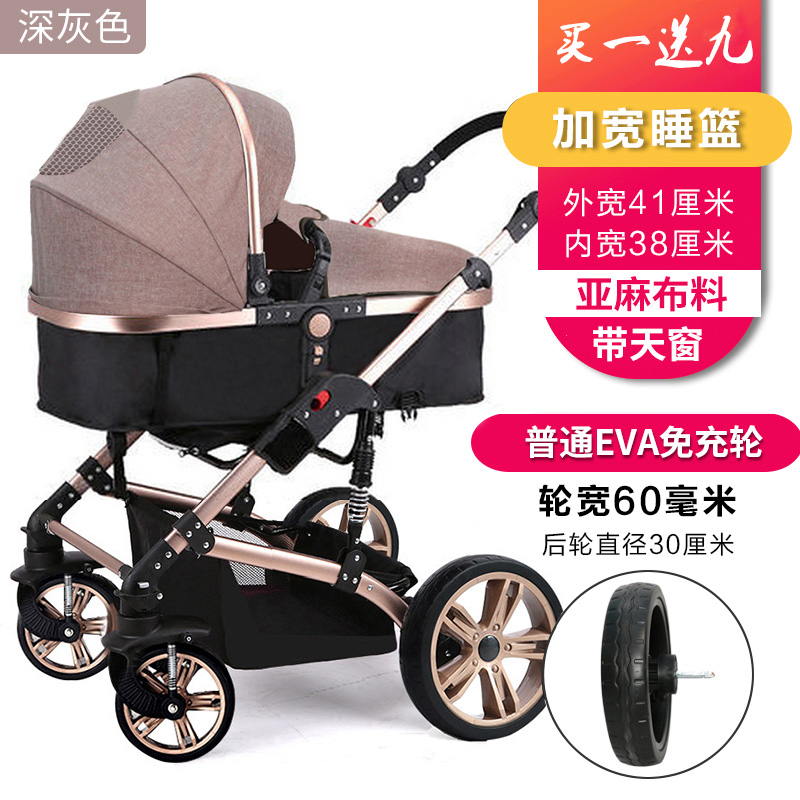 Color classification: The upgrade widened the sleeping basket (linen gray four-wheel free of charge)