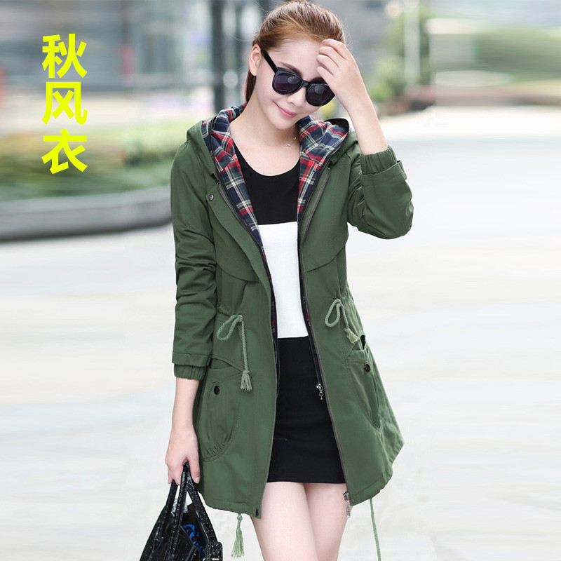 Color classification: Army Green (spring and autumn coat without velvet)