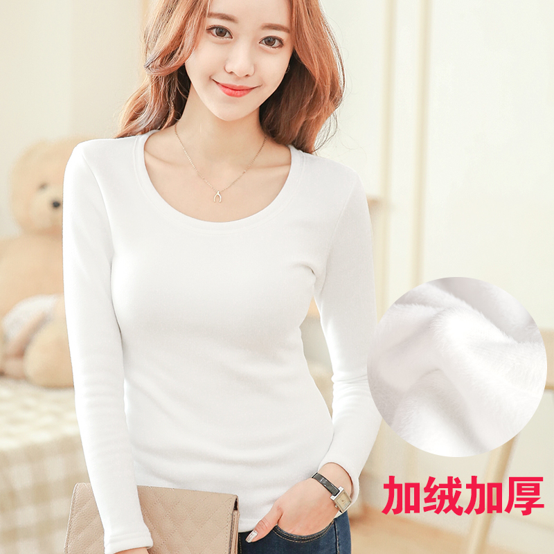 Main color: Round neck white