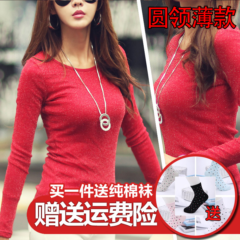 Main color: Thin red t