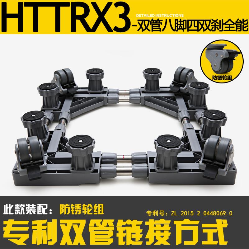 Цвет: Четыре пары Твин восемь Ножной тормоз httrx3
