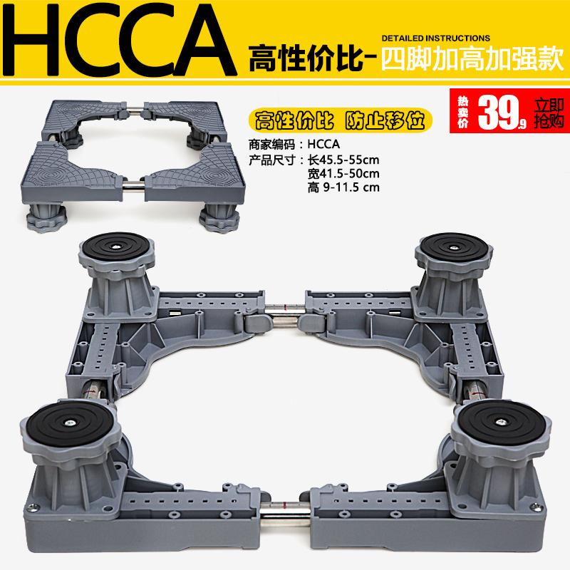 Цвет: Укрепление HCCA четыре ноги