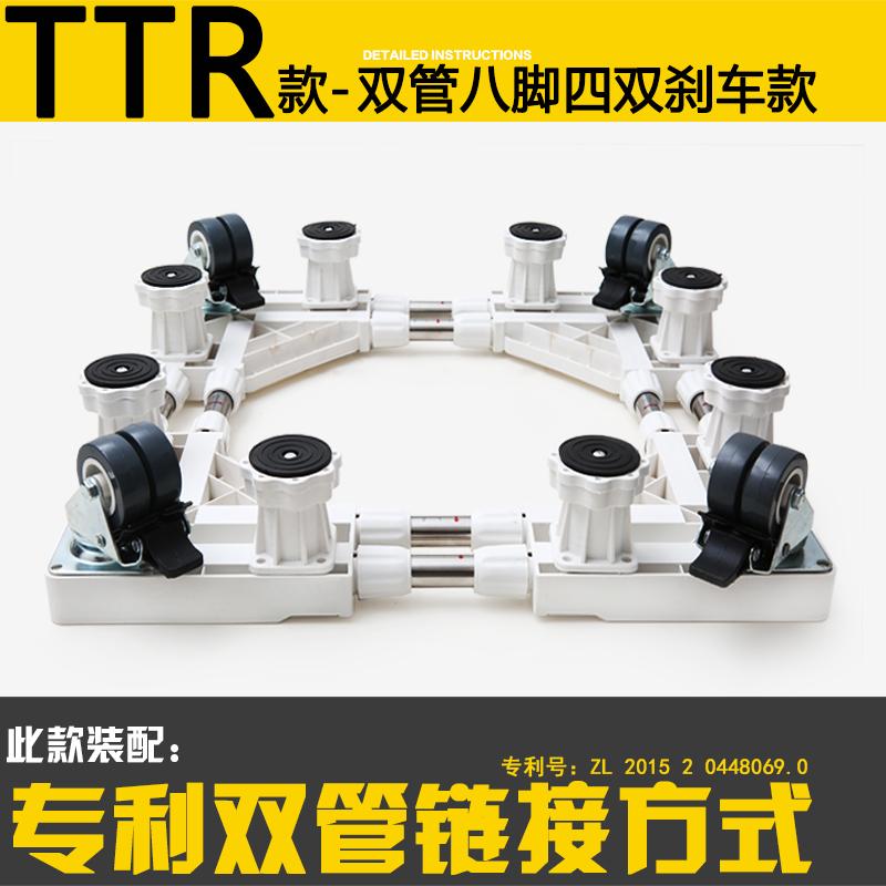 Цвет: Четыре пары twin восемь Ножной тормоз TTR