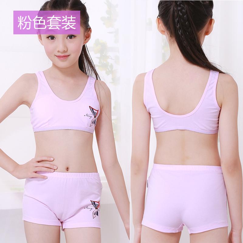 Цвет: T8030 розовый костюм