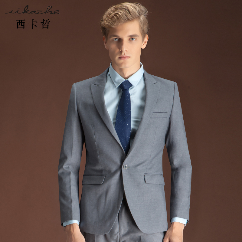 Color: Grey two-piece sleeve+shirt