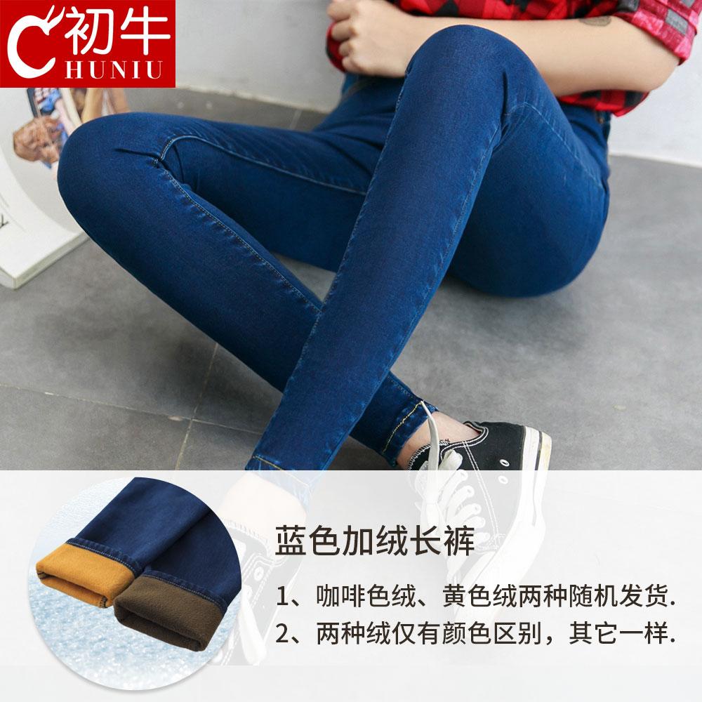 Цвет: Темно-синие брюки с начесом