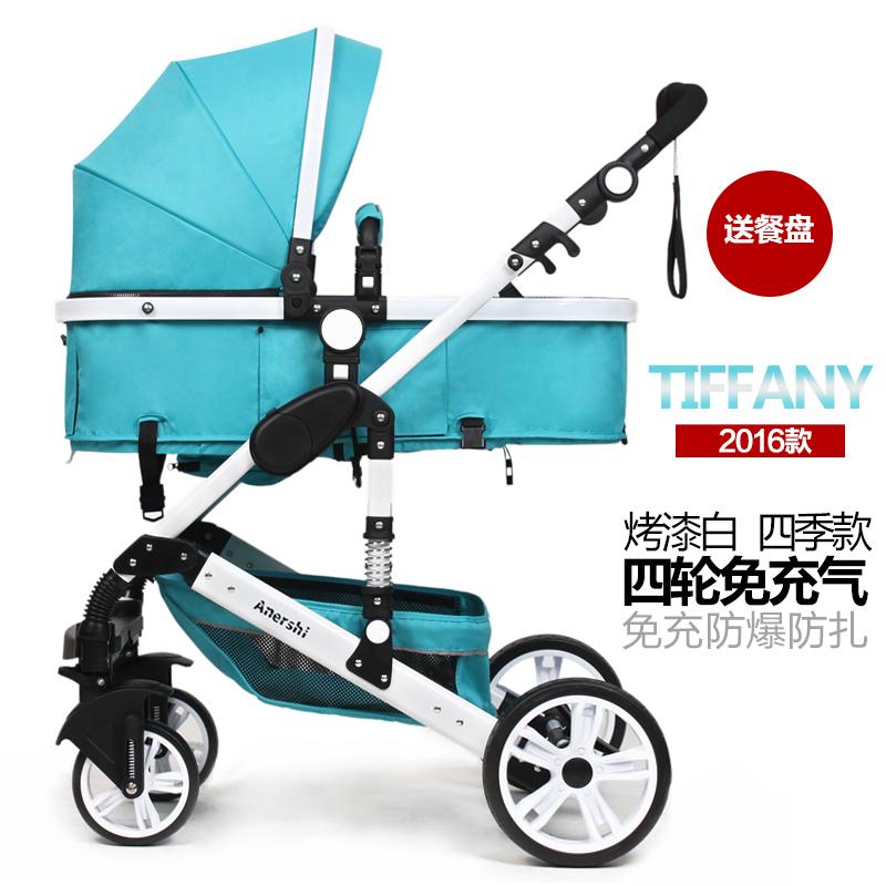 Цвет: Тиффани + 4 колесный надувные колеса