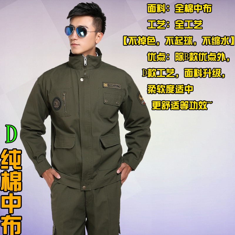 Color classification: D Army Green cotton cloth