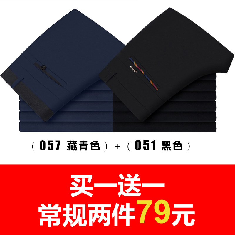 Color: 057 Navy +051 black