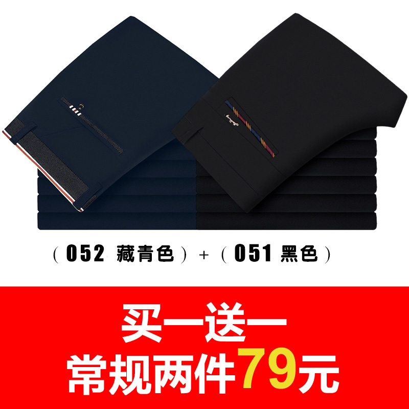 Color: 052 Navy +051 black