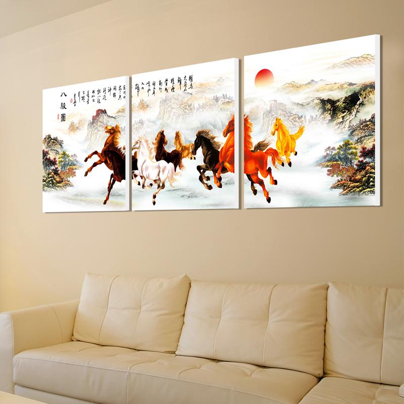 客厅墙画现代中式客厅沙发背景墙画床头壁画无框画家