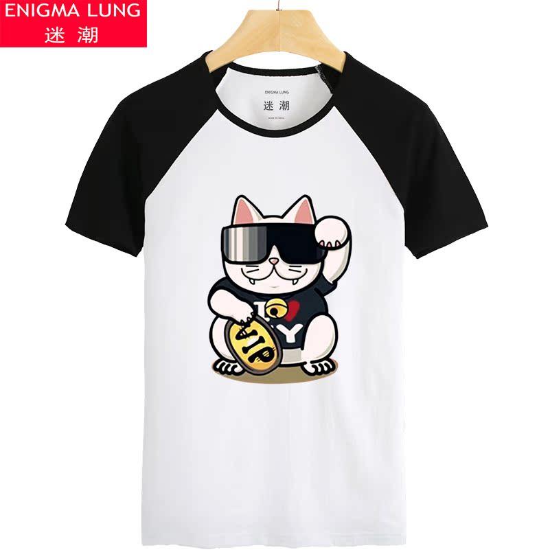 迷潮旗舰店_ENIGMA LUNG/迷潮品牌