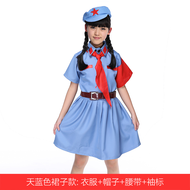 Color classification: Q sky blue (dress + Hat + belt + armband)