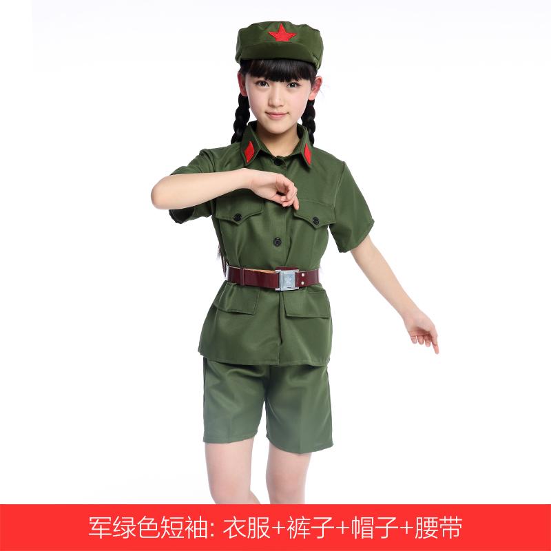Цвет: Армейский зеленый (куртка + брюки + шляпу + пояс)