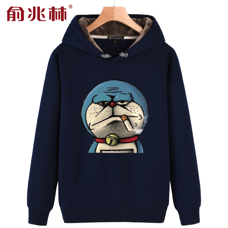 Color: Navy Blue (smoke cats)