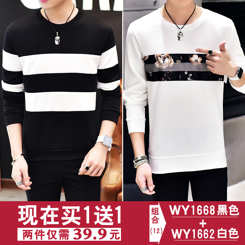 Color: Black 1668+ white 1662