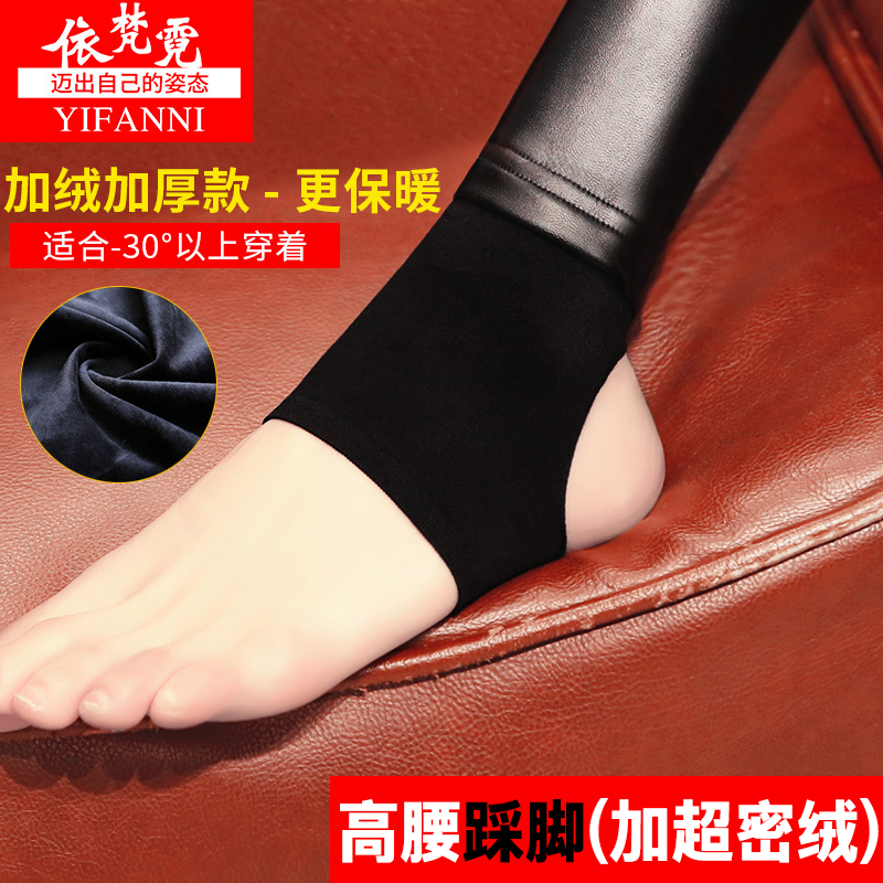 Color classification: High waist step foot (plus the ultra-dense plush)thickness of 421 grams of minus 30℃cold-resistant
