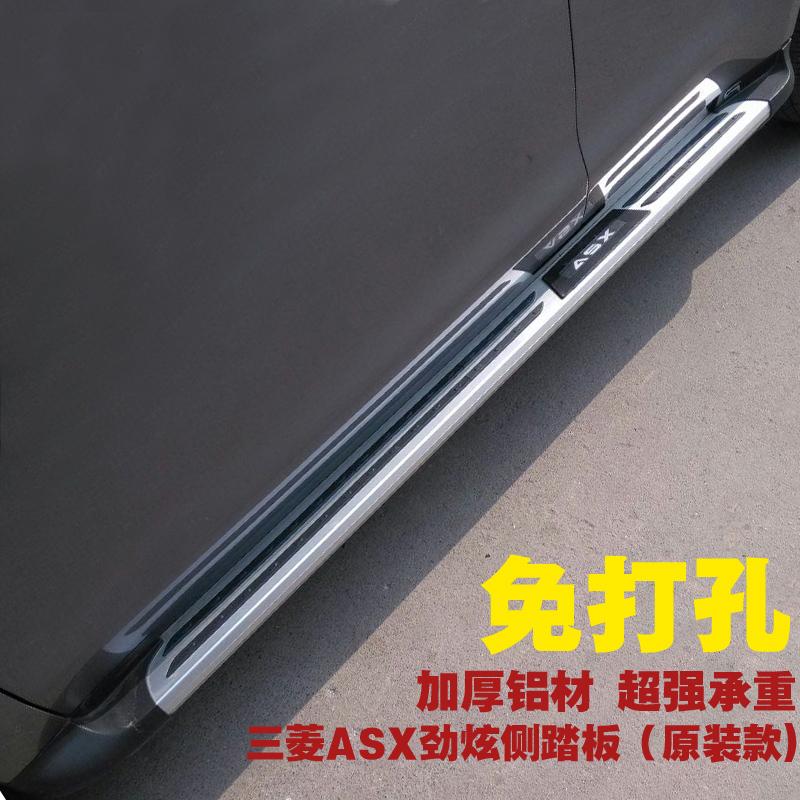 Цвет: в ASX Джин Хен стороне педали (оригинал)нужно оторвать юбку бесшовной интеграции-клиентов 90%