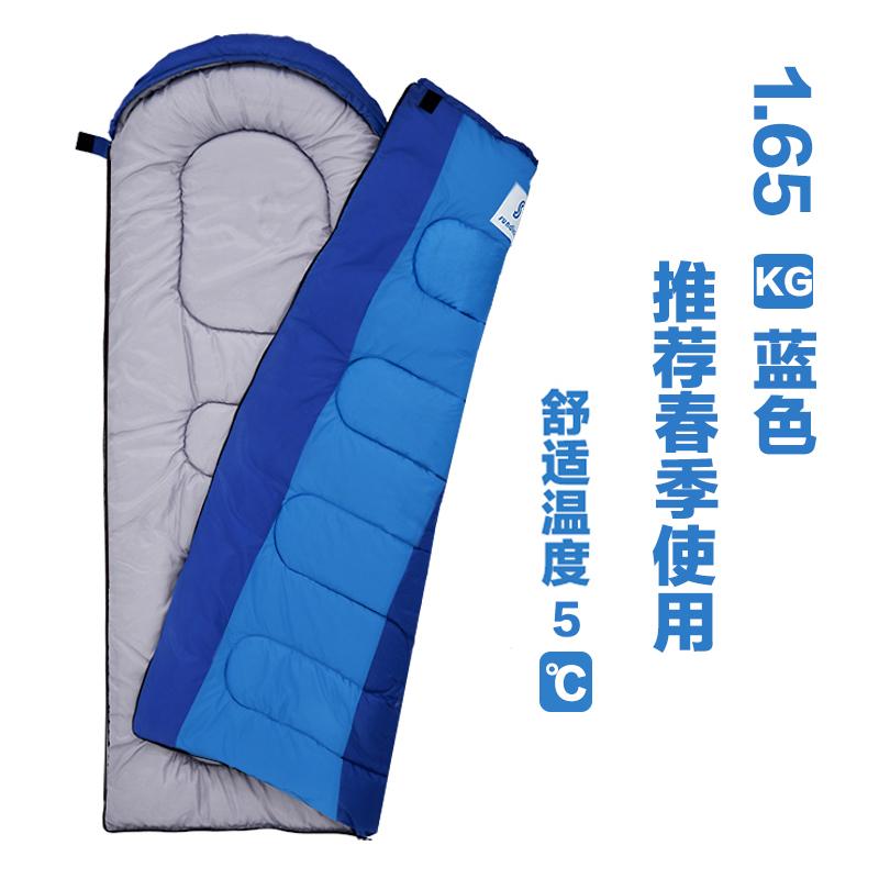 Цвет: Королевский синий [ 1,65 кг как тяжелые, как возможно в теплой весны ]