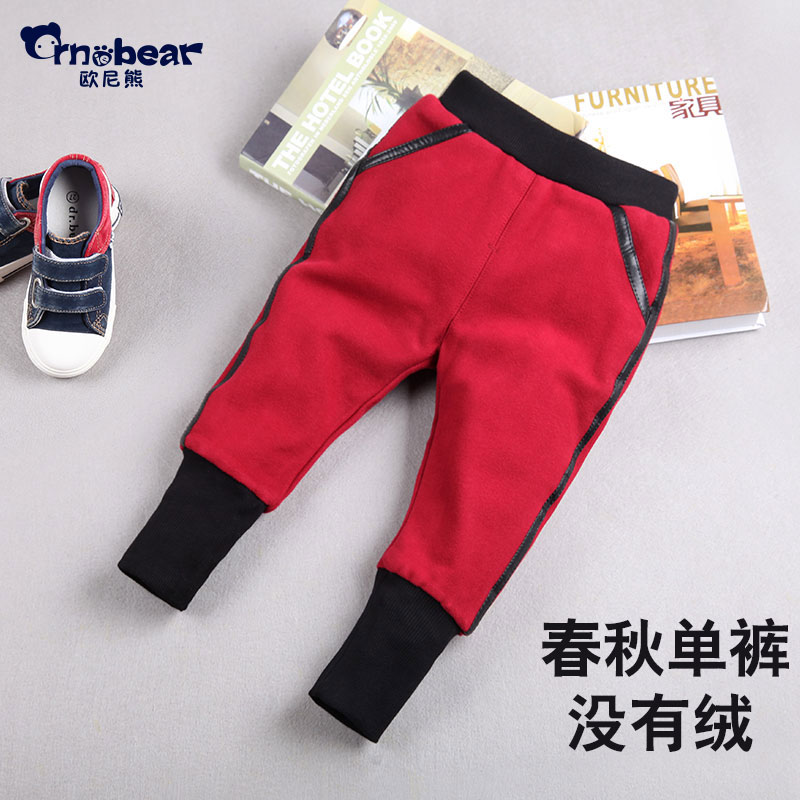 Color classification: 6003 red trousers