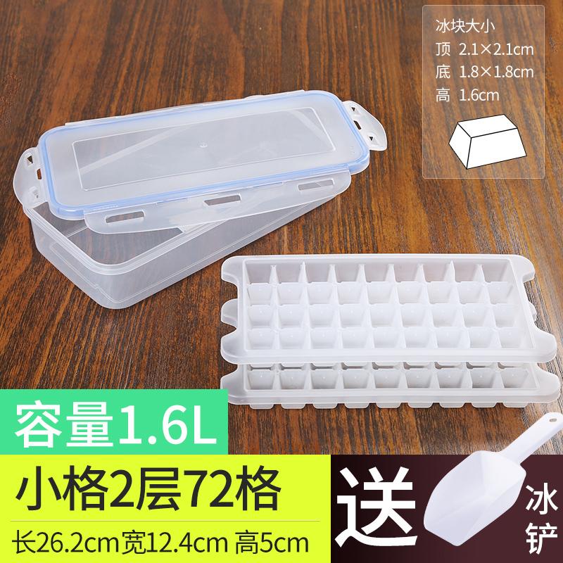 Цвет: {#Н1} небольшая цена {#N2 с} 72 решетки лед решетки 2 слоя, 1. 6л (ведерко со льдом)уплотнение крышки