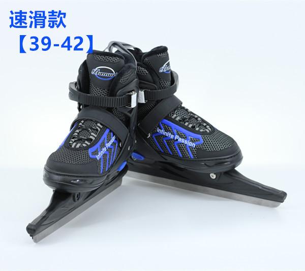 Цвет: Скоростной бег на коньках синий {#Н1} 39-42 {#Н2}