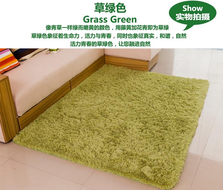 Цвет: Плюша-трава зеленая