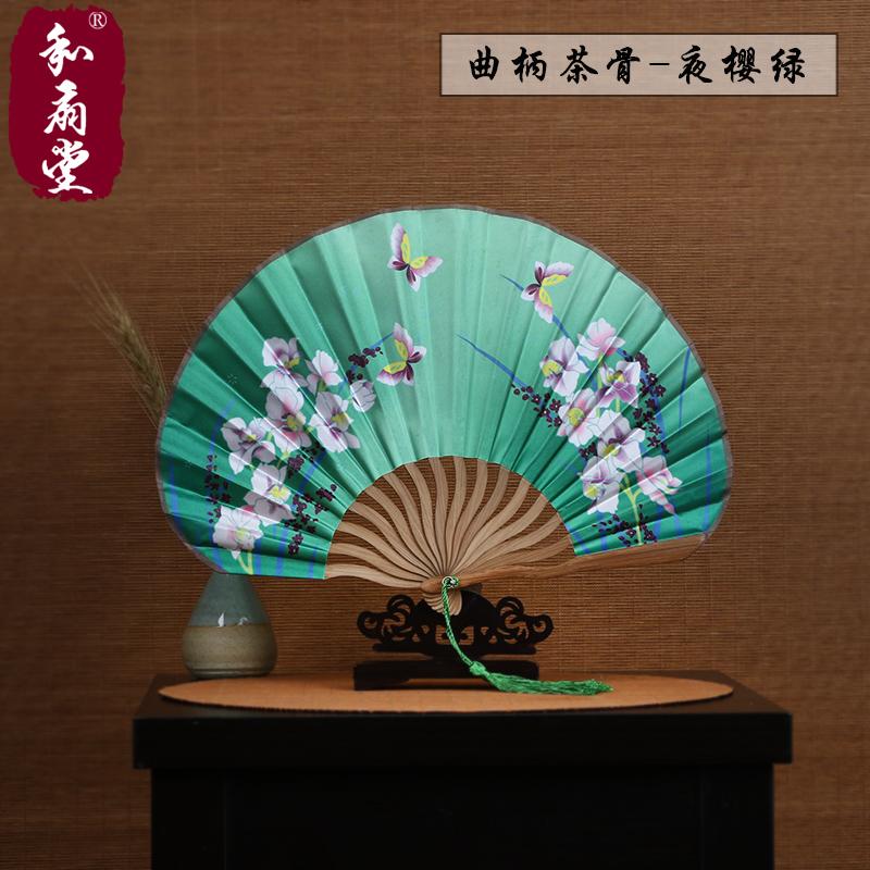 Цвет: Чудик чая кости-ночная Сакура зеленый