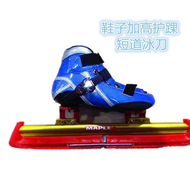 Цвет: Синий высокая лодыжки на коньках полный комплект